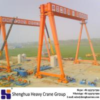 Quality Double beam gantry crane 32 ton 35 ton for railway road construction for sale