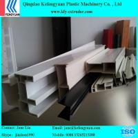 China PVC window and door frame profile extrusion production line making machine manufacture on sale