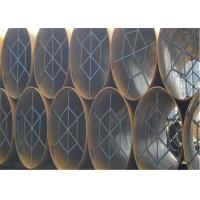 Quality Low Pressure Spiral Steel Pipe / SSAW Steel Pipe With Chemical Composition Inspection for sale