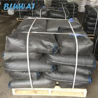 Buy cheap Textile Waste Water Purifying Chemicals COD Color And NH -3 Removal BWG Bio from wholesalers