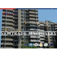 Buy cheap Scaffolding Aerial Mobile Mast Climbing Platform And Construction Hoist from wholesalers