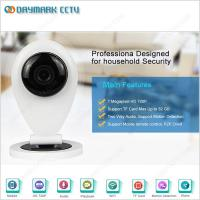 Buy cheap 1MP WIFI Wireless Plug and Play IP Baby Monitor Camera from wholesalers