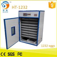 Quality High quality 1200 egg incubator incubator for sale HT-1232 for sale