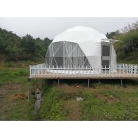 Buy cheap 6m Outdoor Small Geodesic Dome Shelter For Resorts Flame Retardant DIN4102 B1 M2 from wholesalers
