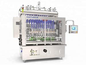 Quality Antiseptic Fluid Filling Machine for sale