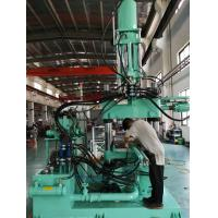Buy cheap Industrial 3000 CC Silicone Rubber Injection Molding Machine 500 Mm Plunger from wholesalers