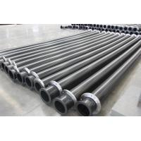 Buy cheap Manufacturers direct selling UHMWPE pipe low temperature PE pipe corrosion from wholesalers