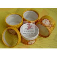 Quality Eco Friendly Round Cardboard Boxes Tube Packaging For Cosmetics for sale