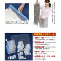 Buy cheap Hanging Vacuum Bag for Clothes Storage from wholesalers