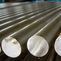 Quality Incoloy 925, UNS N09925 round bar for sale