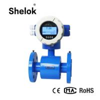 Quality Integrated Electromagnetic Battery Power Supply Electronic Flow Meters for sale