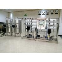 Quality Industrial Reverse Osmosis Drinking RO Water Filter System / Ozone RO Water Purifier for sale
