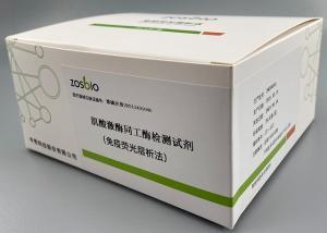 Quality 60ul Serum Plasma CK-MB Test Kit For Cardiology Emergency Laboratory for sale