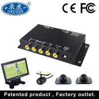 China Light Weight Car DVR 4 Channel Full Hd , Multi Camera Vehicle DVR 75Ω on sale