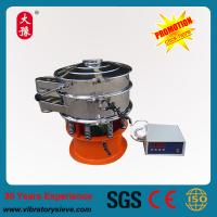 China Vibration Sieve Gold Supplier Home Vibrating Screen Machine on sale