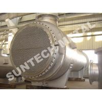 Quality S31803 Duplex Stainless Steel Floating Head Heat Exchanger ISO / SGS for sale