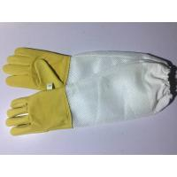 Buy cheap Yellow Sheepskin Beekeeping Gloves With White Soft Ventilated Part White Elastic from wholesalers