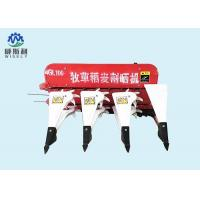Buy cheap Mini Rice Combine Harvester Machine , Paddy Harvesting Machine For Forage from wholesalers