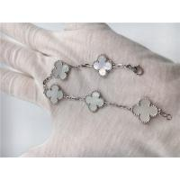 Quality Vintage Alhambra 18K Gold Bracelet White Gold With White Mother Of Pearl for sale