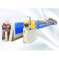 Buy cheap 3/5/7-Layer Computerised New Corrugated Cardboard Making Plant from wholesalers