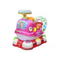 Buy cheap Cute Whale coin operated game machine amusement park equipment from wholesalers