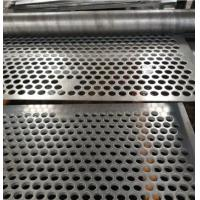 Quality o.5mm thickness stainless steel perforatd sheet for filter/test sieve/celling/decorative for sale