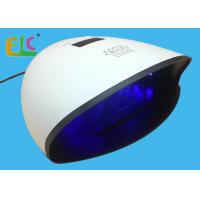 Buy cheap UV LED Nail Lamp 33 Leds 48W 60W Switchable Manicure UV Lamp Gel Curing Machine from wholesalers