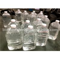 China Rotary Drinking Water Big Automatic Bottle Filling Machine , Bottled Water Production Plant on sale