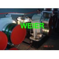 Quality PET Strapping Band Machine / Production Line With CE And ISO , 200kgs/h for sale