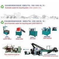 Quality Tire Recycling Machine for sale