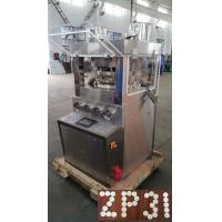 Quality Double Side Output Automatic Tablet Press Machine Touch Screen Control 25mm Diameter for sale