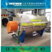 Quality High quality Pulverizer grinder machines plastic milling machine grinder plastic recycle machinery pvc Pulverizer for sale