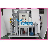 Quality High Efficiency Turbine Oil Purification Machine in Pakistan for sale