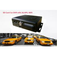 Buy 360 Degree Full View 4 Camera Car DVR Black Box 3G GPS WIFI Taxi Security System at wholesale prices