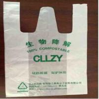 Buy cheap PVA water-soluble plastic shopping bag for vegetables and fruits from wholesalers