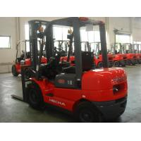 Buy cheap 2.5 Ton Gasoline&LPG Forklift (Nissan K 25) from wholesalers