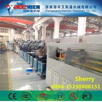 Buy cheap PVC artificial marble profile making machine extrusion machine Marble profile from wholesalers