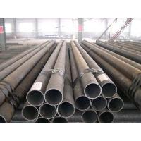 Quality Black Iron Pipe for sale
