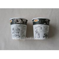 Quality 12oz Custom Printed Double Wall Paper Cups Colourful Coffee Paper Cups With Lids for sale