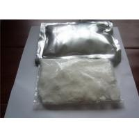Quality 99.5% Assay Primobolan Acetate Injectable , Primobolan Methenolone CAS NO:153-00-4 for sale