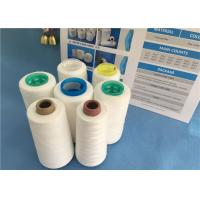 Quality Sewing Spun Polyester Yarn High Tenacity Polyester Yarn Twist S And Z for sale