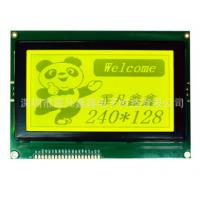 Quality 240×128 Dots Graphic LCD Display Module 144.0x104.0x12.5 Outline Dot Matrix Type for sale