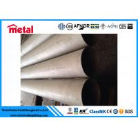 """Quality 4"""" Outer Diameter Welded Nickel Alloy Pipe UNS N07718 High Yield Strength For Connection for sale"""