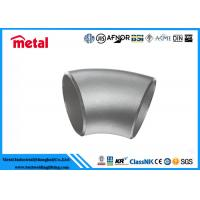 """Buy cheap UNS S32205 Super Duplex Stainless Steel Pipe Fittings Seamless Reducer 1 1/2"""" from wholesalers"""