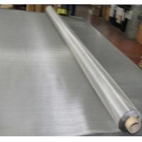 Quality Pure Nickel Wire Mesh From 1mesh to 400mesh in Ni200 & Ni201 for Chemistry for sale