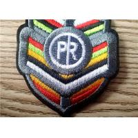 Buy cheap Durable Colorful Embroidered Patches Of Brand Logo For Garment from wholesalers