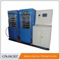 Buy cheap Shanghai 2.8t High-speed Strengthen Model Laminating Machine for IC / ID Card from wholesalers