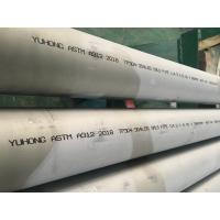 Quality Plain / Beveled End Stainless Steel Seamless Pipe ASTM A312 For Heat Exchangers for sale