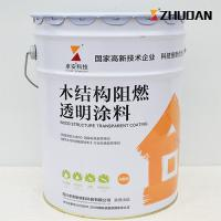 China Professional Passive Fire Protection Intumescent Fire Protective Coatings For Wood Furniture on sale