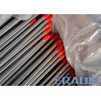Buy cheap Alloy B-3 / UNS N10675 Bright Annealed Nickel Alloy Tubing Welded 6m Fixed from wholesalers